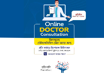 Free Online Doctor Consultation Campaign.